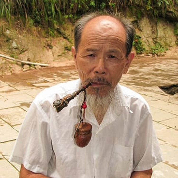 Chase | China - H3688 Dong man smoking